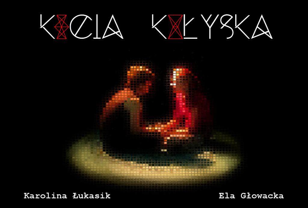 kocia_kolyska